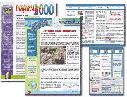 pr newsletters