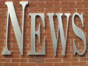 News room online